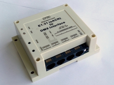 Пульт ДУ E1.31 To DMX512 USB
