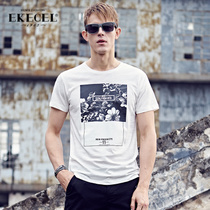 Ekecel spring and summer fashion trend printed t t shirt