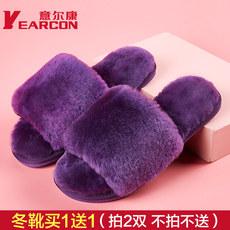 Обувь для дома YEARCON 6763dm27388w