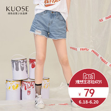 Jeans for women Kuose n1706013 2017