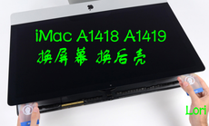 Дисплей A1418 A1419