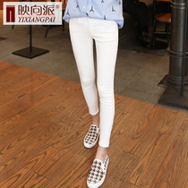 Nine female pants feet pants summer slim slimming jeans 9 female white trousers stretch leggings pencil pants