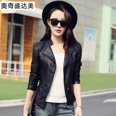 Leather jacket Ozzie Cheng Damei a15ap8883