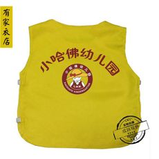 Children's vest There is a clothes