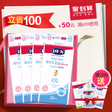 Diapers Lelch XXL28