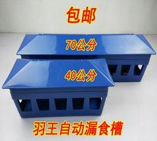 Питатели Yu Wang