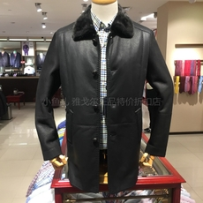 Men's formal leather