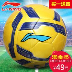 Футбольный мяч Lining lfqk035