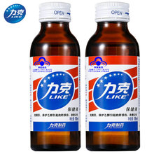 19.9 yuan jiefanggan reduces the alcohol concentration of blood intoxication, like health solution improves memory and anti fatigue