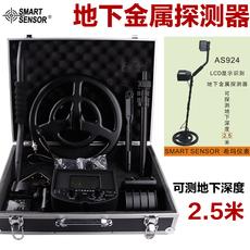 Металлоискатель Xima 2.5 AS924