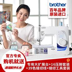 Швейная мини-машинка Brother gs2700