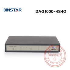 Шлюз VOIP Dingxin mastery DAG1000-8s 8FXS