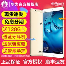 Планшет Huawei M3 8.4 WIFI/4G 2K