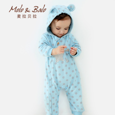 Jumpsuit, romper suit, body Molo BALO