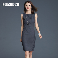 Women's dress Roey s house fh8371