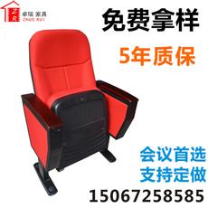 Кресла для кинотеатров Zhuorui