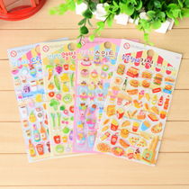 Sticker world �n���¿�DIY�؂������N�����zʳ��ϵ��4����x