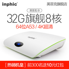 HDD-плеер Inphic I9