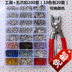 Пуговицы Button accessories home 200