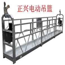 Подъемный инструмент Zhengxing ZLP630