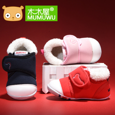 Baby shoes with