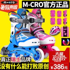 Роликовые коньки M/cro 906 M-cro 3-6