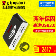 Флешка KingSton FCR-HS4IN USB3.0