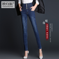 Spring stretch slim Joker pencil high waist pants