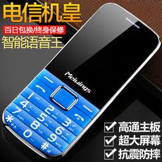 Мобильный телефон Simdo CDMA