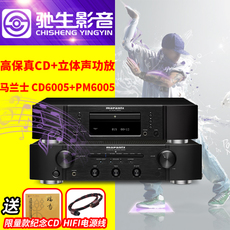 Hi-Fi система Marantz CD6005+PM6005 CD HIFI