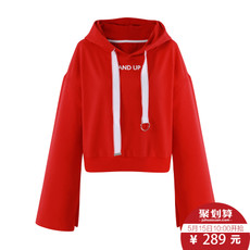 Hoodie One more 11cb719257 2017