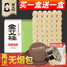 Accessories for heating applications Granny Artemisia