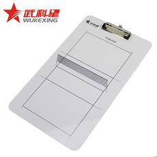 планшет для волейбола Wu Branch Star