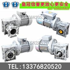 Червячный редуктор NMRV червячный редуктор мотор