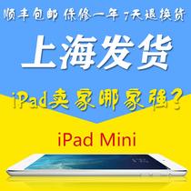 Apple/�O�� iPad mini(16G)WIFI�� 4G/ipadmini����1/2����ƽ��