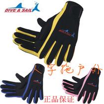 Dive&Sail 1.5MM �����α�ů��Ӿ��H��ˮ���� �����b���[Ӿ����