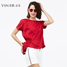 Blouse Sound child 8c57270710 YINER 2017