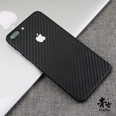 Наклейка на телефон Kingku Iphone7 7plus