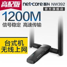 Адаптер USB The Netcore NW392 1200M