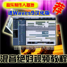 ПО для инструментов PC\MAC Waves9r26 Cubase