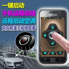 Запчасти для электронной сигнализации GSM GPS