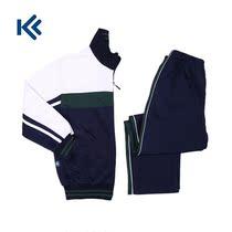 Kay elastic for a comfortable custom uniform set