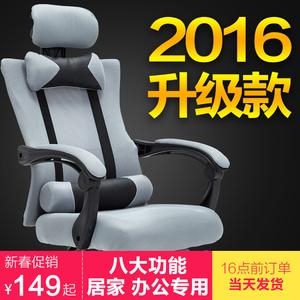 朗域轩品电脑椅可躺家用办公椅子人体工学老板椅网布升降转椅特价升降椅