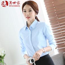 женская рубашка Yitaoaristocraticfamily yt516