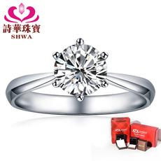 Браслет Shi Jewelry A008 + 18K