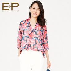 женская рубашка Elegant egbes2206b EP 2017