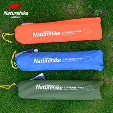 Мат/ каримат Naturehike nh15d005/x NH 3-4
