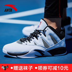 баскетбольные кроссовки Anta 2016 11631307