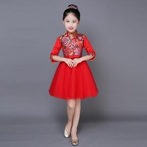 儿童礼服秋冬女童长袖公主裙中式复古儿童旗袍演出服主持小礼服红儿童礼服