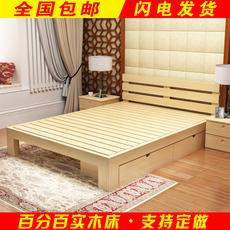 Кровать из массива дерева Love nest